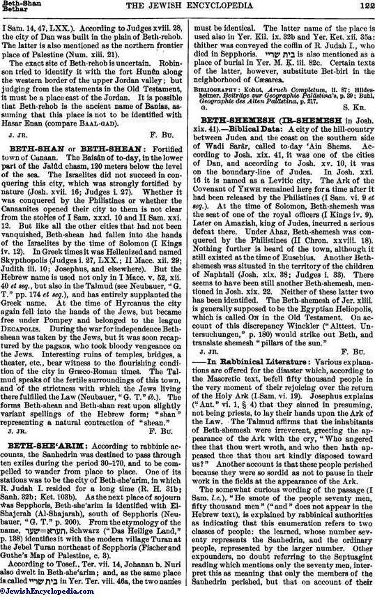 The Rock At Beth Shemesh: JewishEncyclopedia.com