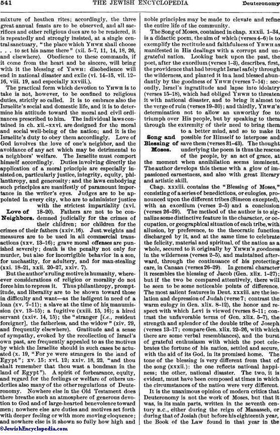 Deuteronomy Jewishencyclopedia
